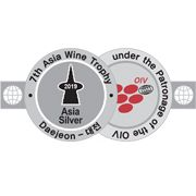 Silver - Asia Wine Trophy 2019